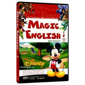 انیمیشن کودکان Magic English