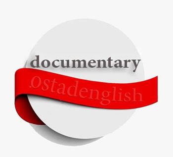 مستند آموزش زبان انگلیسی