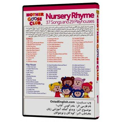 آموزش زبان انگلیسی کودکان Mother Goose Club