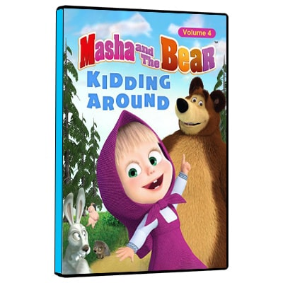 کارتون ماشا و خرسه قسمت چهارم برای آموزش زبان انگلیسی کودکان