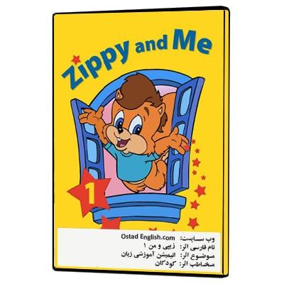 مجموعه آموزشی زیپی و من برای کودکان