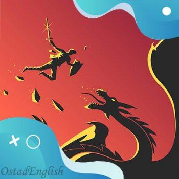 داستان انگلیسی جورج و اژدها