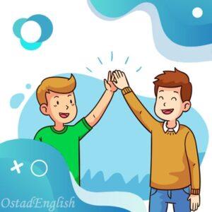 داستان انگلیسی 2 دوست