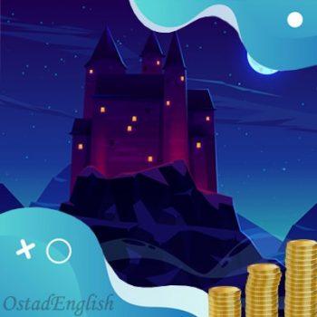 داستان راز سکه گم شده انگلیسی | The Mystery of the Missing Coin