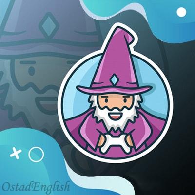 داستان انگلیسی جادوگر مبتلا به حساسیت غذایی