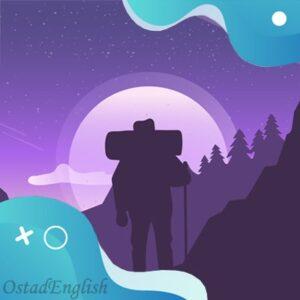 داستان انگلیسی بابی کوهنورد با ترجمه فارسی