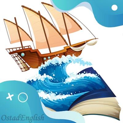 داستان کوتاه انگلیسی سانحه ی کشتی نوح