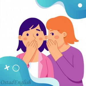 داستان انگلیسی شایعات و بدگویی