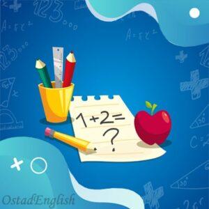 داستان انگلیسی کودن در ریاضیات با ترجمه فارسی