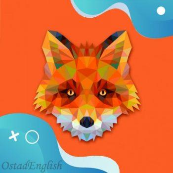 داستان انگلیسی روباه خبرچین