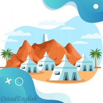داستان انگلیسی چادرنشین های جدید Modern Nomads