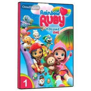 انیمیشن روبی رنگین کمان-کارتون روبی رنگین کمان آموزش زبان انگلیسی کودکان