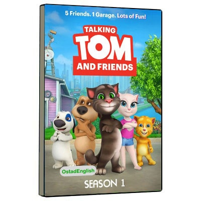 انیمیشن تام سخنگو و دوستانش - کارتون تام سخنگو و دوستانش