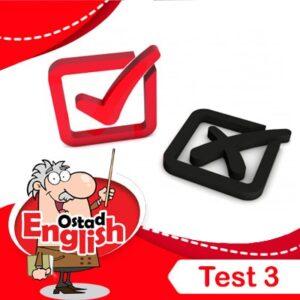 آزمون زبان عمومی دکتری تست شماره 3