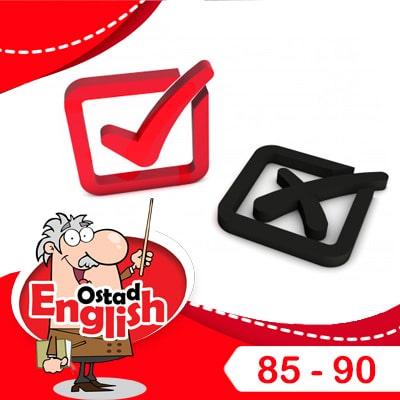 آزمون زبان عمومی دکتری سال 1385 تا 1390