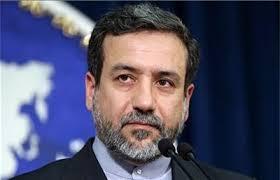 Iran's Deputy Foreign Minister for Legal and International Affairs Abbas Araqchi عباس عراقچی معاون وزیر خارجه ایران در زمینه امور حقوقی و بینالمللی