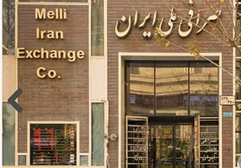 آموزش زبان انگلیسی از طریق اخبار-currency market بازار ارز